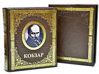 Кобзар Т. Шевченка з ілюстраціями Василя Седляра (Brown)