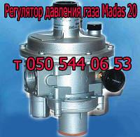 Регулятор давления газа Madas 20