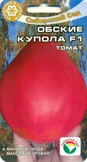 Томат Обские Купола, 20шт.