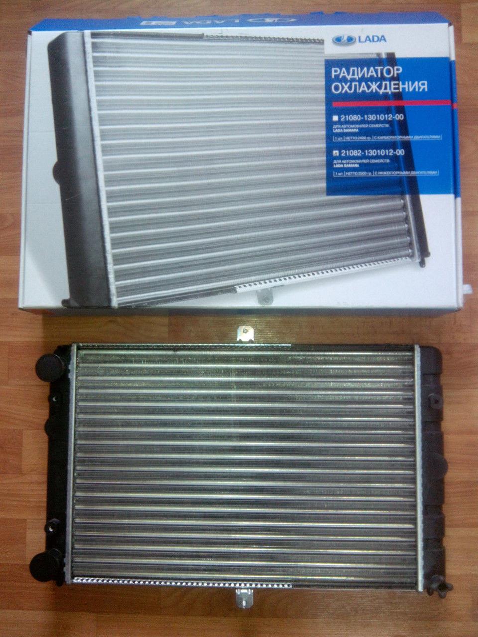 Радиатор вод.охлажд. ВАЗ 2108,-09,-099 (пр-во ДААЗ)