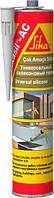 Силиконовый герметик Sikasil® universal, 280 мл (бесцветный)