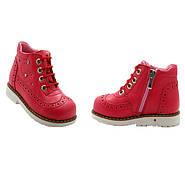 Вигідні ціни на дитяче демісезонне взуття!