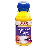 WWM ES01/Y-2 Чернила (Краска) SIRENA Yellow (Желтый) сублимационные 100г