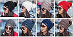 """Женская стильная вязанная шапка """"Горизонтальная коса"""" (9 цветов), фото 2"""