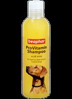 Beaphar Шампунь ProVitamin Shampoo с алоэ вера для собак рыжих окрасов 250мл (18267)