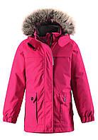 Куртка Lassie 721696-3520  размеры на рост 104, 110, 116, 122 см