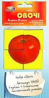 """Кубики """"Овощи"""" 4 кубики + 6 картинок 104052"""