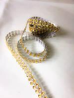 Лента со стразами (бриллиантовая), 1,5 метра золото