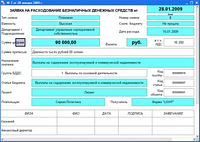 БИТ: ФИНАНС Управленческий учет   (Первый Бит)
