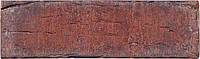 Клинкерная плитка KingKlinker Aria rustica, фото 1