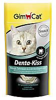 Gimpet Denta-Kiss 40г - Предотвращает образование зубного налета и зубного камня у кошек