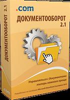 Действующие стандарты транслитерации. Русский - немецкий (ЭТС, издательство и Polyglossum  Полиглоссум)
