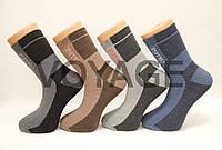 Спортивные мужские носки махровые короткие Style Luxe Ф8 SKК