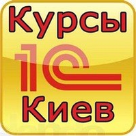 Использование прикладного решения «1С:Бухгалтерия 8 для Украины (для юр.лиц) (1С Украина)