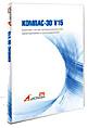Каталог:Генплан и ландшафт, лицензия, (приложение для КОМПАС-3D/КОМПАС-График) (АСКОН)