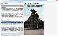 Коллекция словарей КОММЕРЦИЯ версия 8.5 (Компания ПРОМТ)