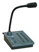 Пульт микрофонный ПМ-01