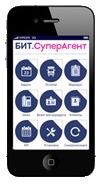 Мобильный агент (1 рабочее место)   (Первый Бит)