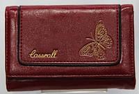 Кошелек женский Cossroll (3 цвета) H287-08-8830c-1