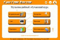 "Набор иконок Basic Icon Set (ООО ""ЛакиАйкон Арт"")"