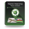 Надписи на технических чертежах, русско-английские соответствия, e-book pdf, 10 стр. (ЭТС, издательство и Polyglossum  Полиглоссум)