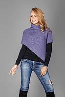 Сиреневая накидка-свитер модного фасона