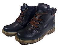 Ботинки подростковые натуральная кожа черные (БД 77)