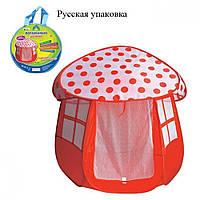 Палатка Волшебный домик 3017 в сумке