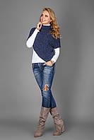 Оригинальная накидка-свитер с хомутом