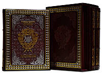 Книга кожаная Историческое наследие в 3х томах. Эксклюзив