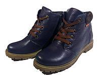 Ботинки подростковые натуральная кожа синие (БД 77)