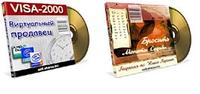 Пакет для создания открыток (AMS Software)