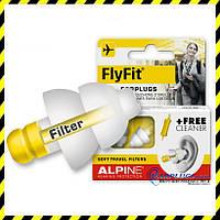 Беруши №1 для полётов и путешествий Alpine FlyFit  + 2 ПОДАРКА, Голландия!