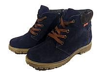 Ботинки подростковые натуральная замша синие (БД 77)