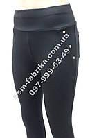 Класические трикотажные брюки - лосины