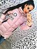 Деми куртка Classic Vogue 1299, фото 3