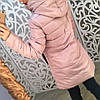 Деми куртка Classic Vogue 1299, фото 5