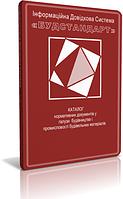 Сетевая версия для Госорганов 50 Англо-русско-английских словарей,7 Млн. слов Polyglossum 3.52  (ЭТС, издательство и Polyglossum  Полиглоссум)