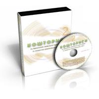 СпортКлуб (ASK Software)