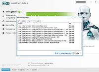 Удаленная установка и настройка ESET Smart Security (ESET)