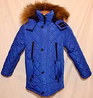 Красивая стеганная зимняя куртка для мальчиков и подростков