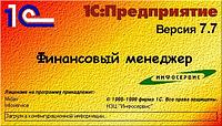 Финско-русско-финский словарь по вычислительной технике и программированию Polyglossum 3.51 (2004) (ЭТС, издательство и Polyglossum  Полиглоссум)