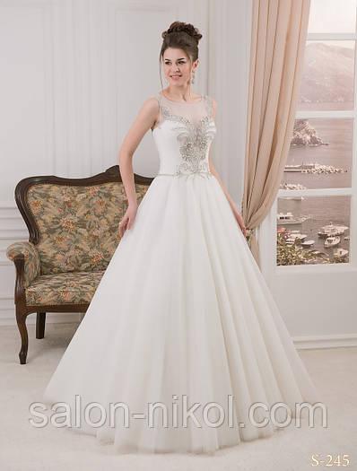 Свадебное платье S-245