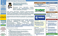 Business plan: each user monthly (Kerio Technologies Inc.)