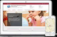 1С-Битрикс: Управление сайтом  Малый бизнес + 1С-Битрикс: Сайт школы (1С-Битрикс)