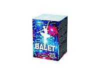 Салют BALET (GW218-89)