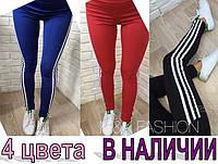 """Лосины спортивные """" CrossFit"""" -4 цвета"""
