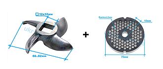 Комплект нож + решетка 4,5 мм для мясорубок Enterprise 12