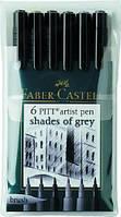 """Набір капілярних ручок PITT Brush, """"Відтінки сірого"""""""