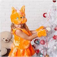Костюм Белочка Белка для девочки 3-7 лет. Детский новогодний карнавальный маскарадный костюм на Новый Год